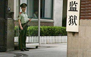 上海一直被外界认为是江泽民老巢,江派在上海官场、商界、司法界十多年来形成了盘根错节、相当复杂的关系。上海司法系统的腐败触目惊心。资料照片。(Mark RALSTON/AFP)