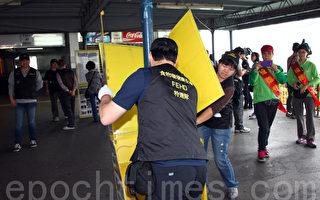 近期,香港食物环境卫生署将矛头指向法轮功真相点,进行多次突袭,强行没收真相点的横幅与展板。香港多位泛民主派议员质疑当局执法的合理性,谴责港府接受中共的指使。图片显示食环署人员日前到位于香港尖沙嘴天星码头进行拆除的情景。(摄影:潘在殊/大纪元)