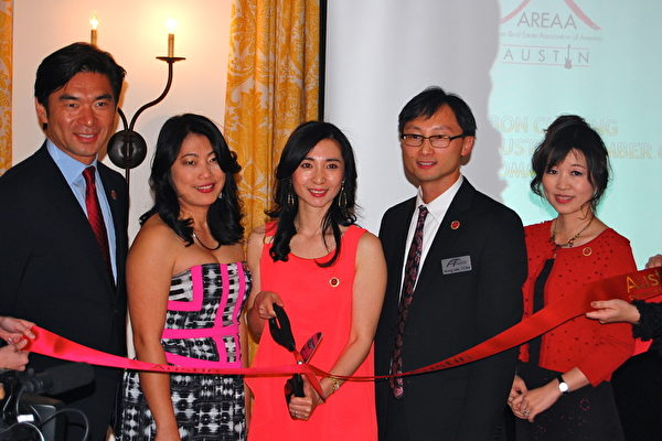 AREAA奥斯汀分会执行董事会成员剪彩仪式。。(图片由AREAA提供)
