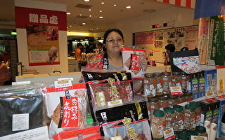 在品嚐之際讓顧客能深度感受道地日本風情。 (攝影:蘇泰安/大紀元)