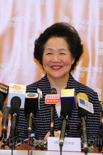 香港前政務司司長陳方安生宣佈,成立「香港2020」,推動雙普選。(攝影:潘在殊/大紀元)