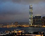 """全港最高地标建筑物环球贸易广场(ICC)昨晚首演,由新鸿基地产精心制作的""""ICC声光耀维港"""",成功为香港缔造全新健力士世界纪录──单一建筑物上最大型灯光音乐表演。(宋祥龙/大纪元)"""