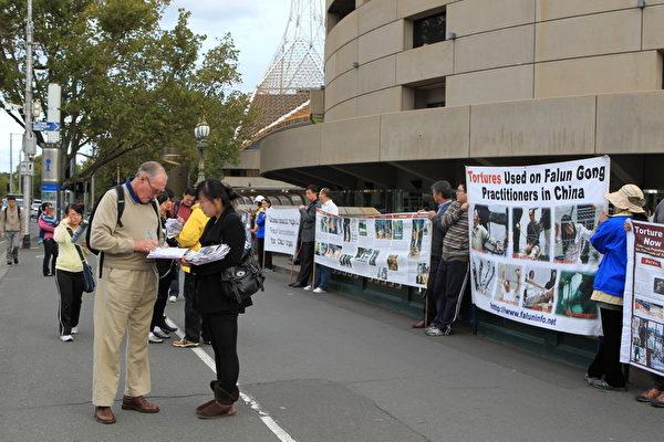 """为纪念""""4‧25和平大上访"""",近百名墨尔本法轮功学员于4月25日聚集在市中心王子桥,筑起真相长城,过往行人纷纷驻足了解真相。并在要求澳洲政府立法帮助杜绝活摘器官惨案的征签表上签名支持。(摄影:陈明/大纪元)"""