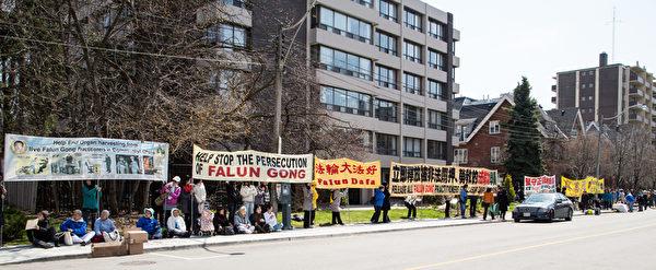 4月25日,數百名法輪功學員和支持者在駐多倫多中國領事館前集會。(攝影:艾文/大紀元)