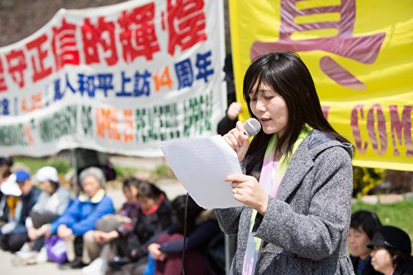 法輪功學員小玉在集會上,講述了她的4.25上訪經歷,以及她在馬三家勞教所遭受的迫害。(攝影:艾文/大紀元)