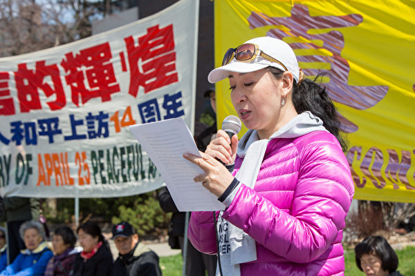來自北京的法輪功學員Daphne親歷了425上訪事件,她自己都被學員的善良,自律和考慮別人的心所感動。(攝影:艾文/大紀元)