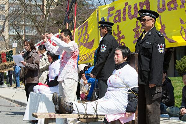 集會當天,以真人模擬酷刑的方式,展示法輪功學員在中國大陸遭受的迫害。(攝影:艾文/大紀元)
