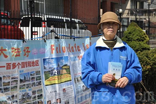 今年73歲的陳雲芝也參加了4.25和平上訪。(攝影:高雲林/大紀元)
