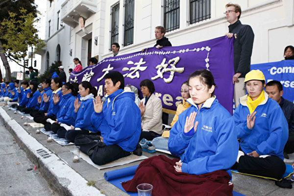 法輪功學員在中領館前紀念「四二五」和平上訪。(攝影﹕李明/大紀元)