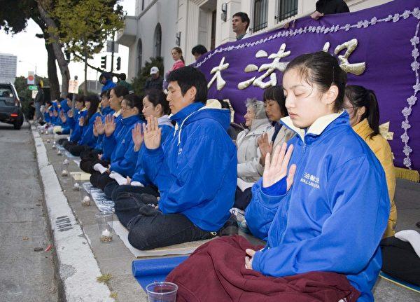 法輪功學員在中領館前紀念「四二五」和平上訪。(攝影﹕周容/大紀元)