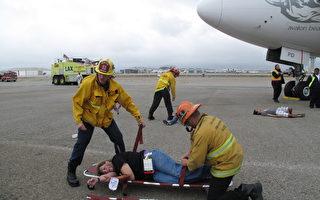 洛杉矶机场举行爆炸灾难演习