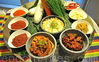 华航诺富特  韩国美食节