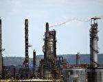 美國財務部長姆欽週五(21日)稱,美國將不會允許包括埃克森美孚(Exxon Mobil Corp)在內的美國公司尋求在美國對俄羅斯制裁禁止的數個地區開採原油。圖為埃克森美孚(Exxon Mobil Corp.)的煉油廠。(JOEL SAGET/AFP)