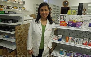 泰康藥房 CASTOR  PHARMACY 竭誠為華人提供更多服務