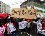 """宝兴县灵官乡镇灾民聚集在街道上,打横幅表示""""我冷饿""""、""""宝兴官员不管百姓""""。(AFP)"""