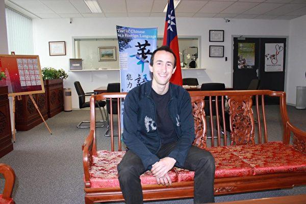 第一位申请赴台度假打工签证的比国青年  Gregory Tulchin (图:台湾驻欧盟兼驻比利时代表处提供)