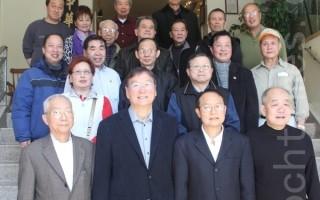 中华会馆2013年董事会  区一平连任董事长