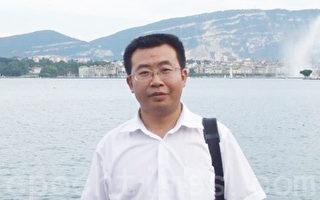 北京维权律师江天勇表示,中共在持续对不同群体包括法轮功的打压过程中,它自己油尽灯枯慢慢也会完蛋。(大纪元资料图片)