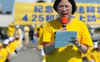 法轮功人权律师团朱婉琪律师4月25日以即时通讯现场连线发言,中共无论是谁上台,只要中共体制存在一天,就根本不可能带领中国走向民主法治,14亿的中国民众就没有得到公平正义的一天。资料图片。(摄影:宋碧龙/大纪元)