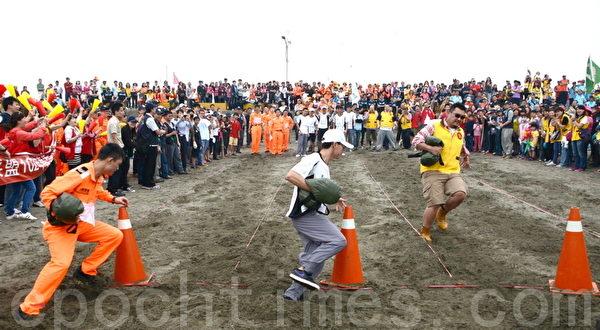 背沙包负重接力趣味竞赛,让参与人员感受洁净沙滩休闲游憩的乐趣(摄影:徐乃义/大纪元)
