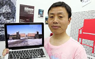 揭马三家黑幕记录片香港试映 导演亲述拍摄感触