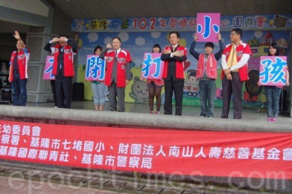 扶中心主任委员许云忠(右2)担任爱心大使穿上棒球服 ...