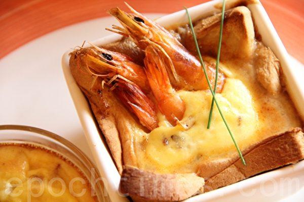 法式鲜虾面包蛋塔shrimp toast Tart(摄影:ALEX/大纪元)