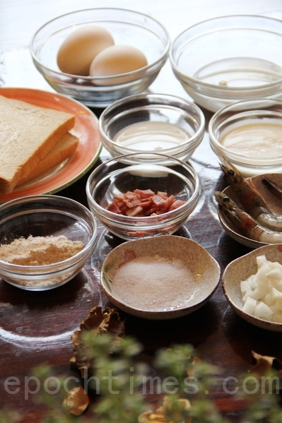 所有食材(ingredients)(摄影:ALEX/大纪元)