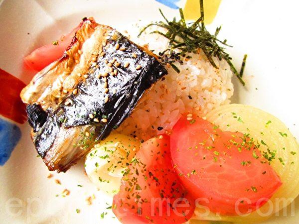 烤鲭鱼醋味饭(摄影:家和/大纪元)