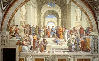 拉菲爾《雅典學院》。(公有領域)