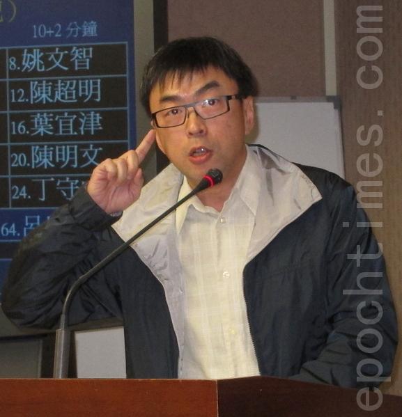 民進黨籍立委段宜康。(攝影:鍾元/大紀元)