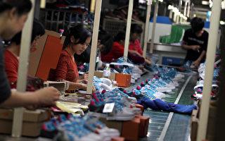 外媒聚焦中國製造業下降 工廠轉移亞洲鄰國