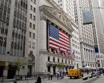 川普当选后,美元一直保持强势。图为纽约华尔街证交所。(摄影:戴兵/大纪元)