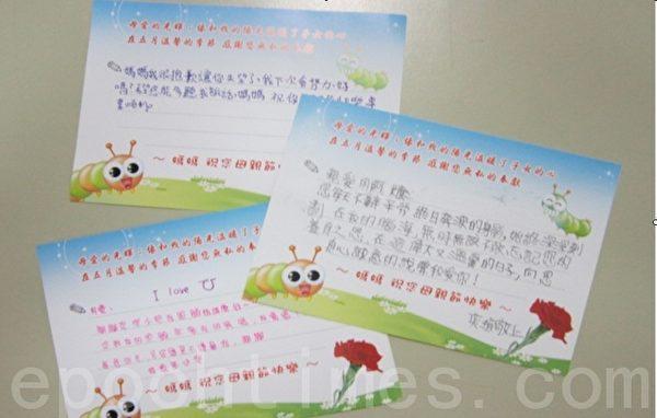 小朋友在书展现场书写感恩明信片给妈妈。(摄影:宋顺澈/大纪元)