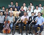 """""""埔里Butterfly交响乐团""""发起人在会议后合影,前排右2为国立台湾交响乐团团长张书豹。(摄影:林萌骞/大纪元)"""