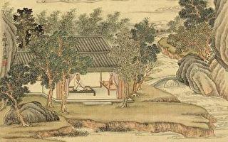 清 徐天序 山水畫〈坐禪〉國立故宮博物院 藏。(公有領域)