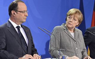 自奧朗德上任以來,法國新政府一直糾結在:如何減弱德國在歐洲舞台上的領頭羊地位?並且還要避免惹惱嚴厲的默克爾總理?德國自經濟危機以來,一直被視為把歐洲帶向緊縮政策的火車頭。(ODD ANDERSEN/AFP/Getty Images)