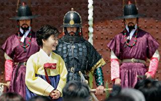 【传奇人物】韩国第一位女总统朴槿惠