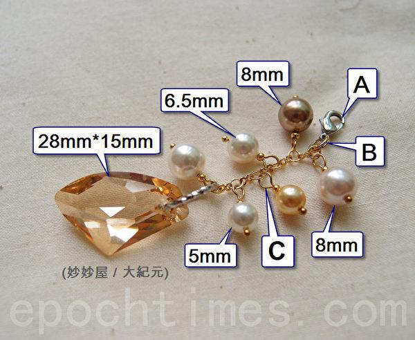 3.A.装入项链开关。B.使用1圈半金属圈。C.将已完成的珍珠配件套入金属项链的圈内(如图所示)即完成。(摄影:妙妙屋/大纪元)