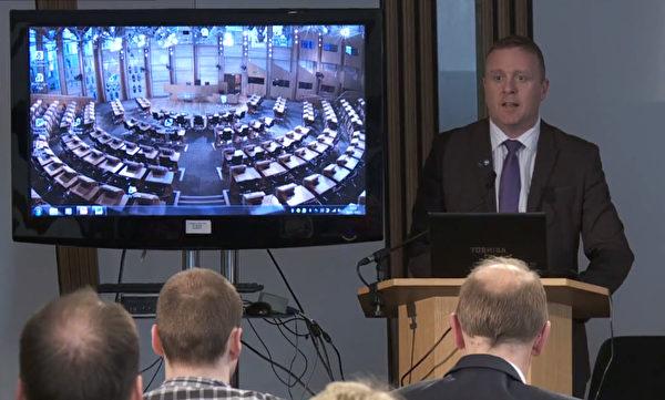 4月24日,第一场说明会在爱丁堡的苏格兰议会举行,苏格兰议会议员鲍勃•多尔斯(Bob  Doris)主持会议。 (摄影:Stefan /大纪元)