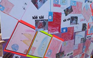 墨国儿童节 台驻墨代表李新颖偏乡发玩具