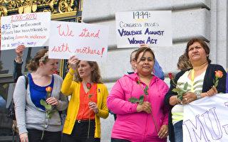 庆祝母亲节 旧金山关注女性权益
