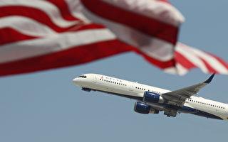 2019年航空旅行 哪些日子機票最便宜?