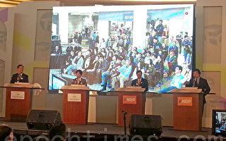 龍藍光:拒中共 華裔議員勝選第一要素