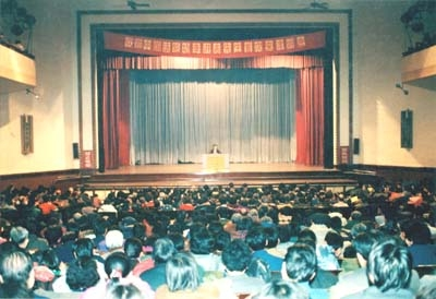 1994年1月17日,李洪志先生在中國法輪功天津第一期傳授班上講法傳功。(圖片來源:明慧網)