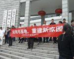 5月10日,在台州市政府大楼门前民众对市政府强占宅基地提出强烈抗议。(访民提供)