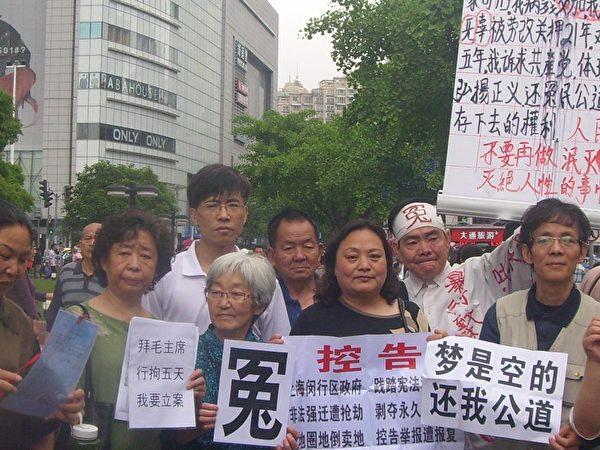 5月15日,上海市政府門前聚集了近千人抗議。(知情者提供)
