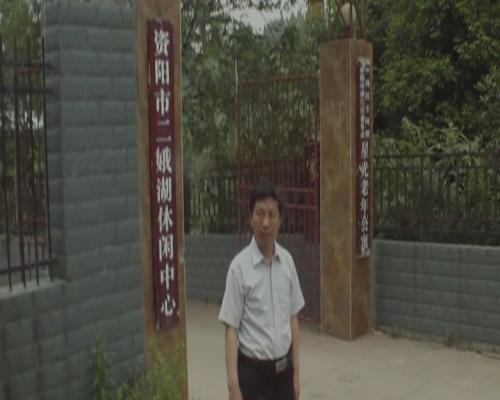 唐吉田律師在二娥湖休閒山莊門前留影。(志願者提供)