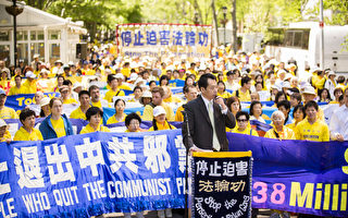 2013年5月17日,民主大學校長在紐約聯合國前聲援退黨大型集會上演講。(攝影:愛德華/大紀元)
