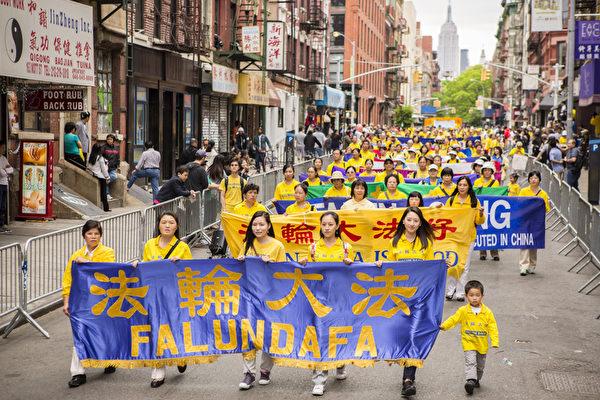 5月18日的纽约曼哈顿,来自世界各地的法轮功学员举行庆祝法轮大法弘传21周年大游行。图为游行队伍第一主题《大法弘传》方阵。(摄影:爱德华/大纪元)